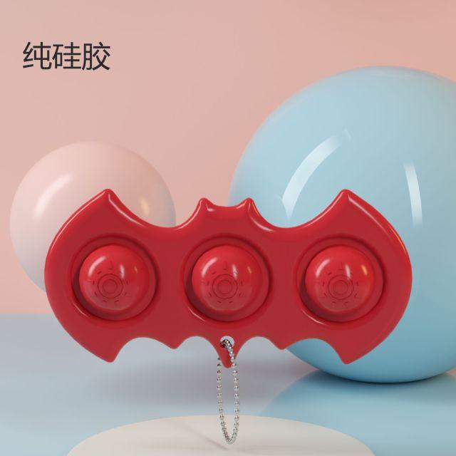 pop it bat fidget toy 4012 - Wacky Track