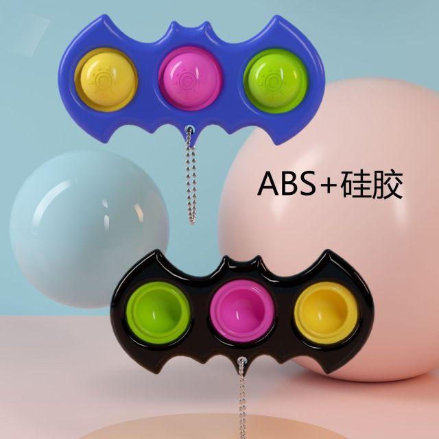 pop it bat fidget toy 6246 - Wacky Track