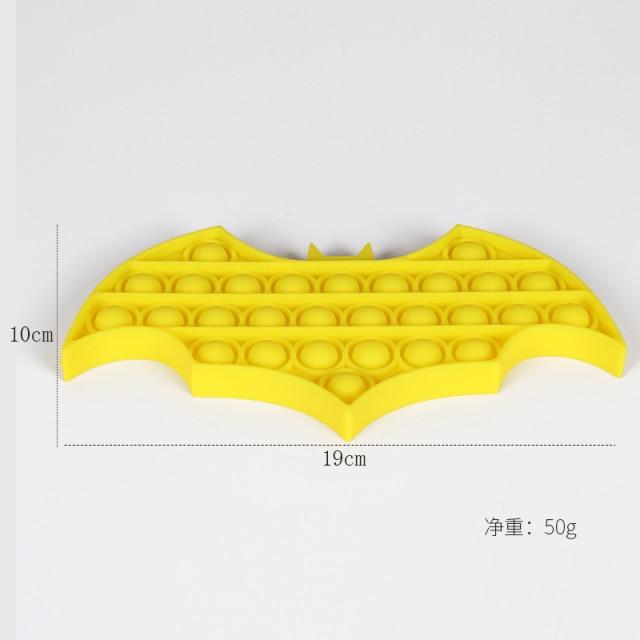 pop it batwing fidget toy 6578 - Wacky Track