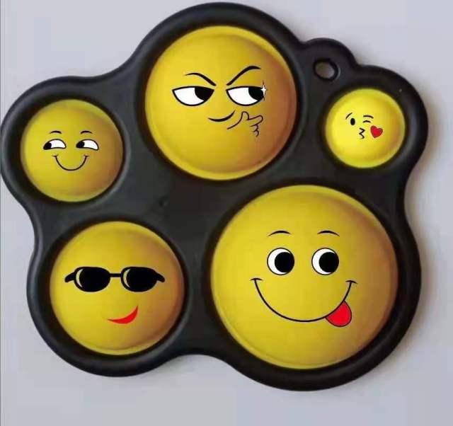 pop it cute faces fidget toy 1237 - Wacky Track