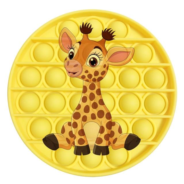 pop it giraffe image fidget toy 4456 - Wacky Track