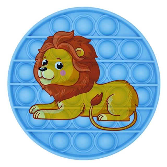 pop it lion image fidget toy 5562 - Wacky Track