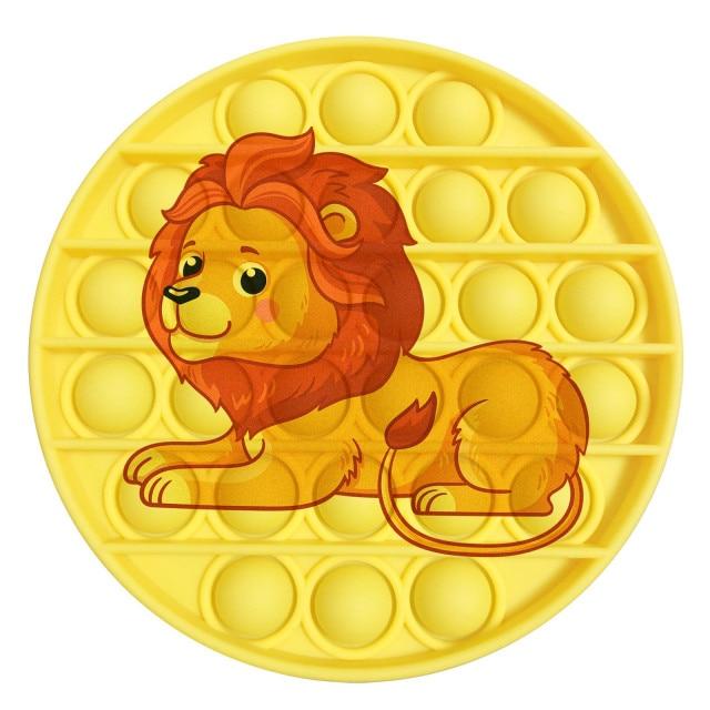 pop it lion image fidget toy 7995 - Wacky Track