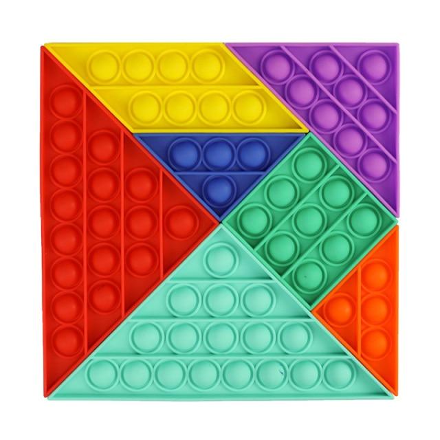 pop it rainbow square fidget toy 7755 - Wacky Track
