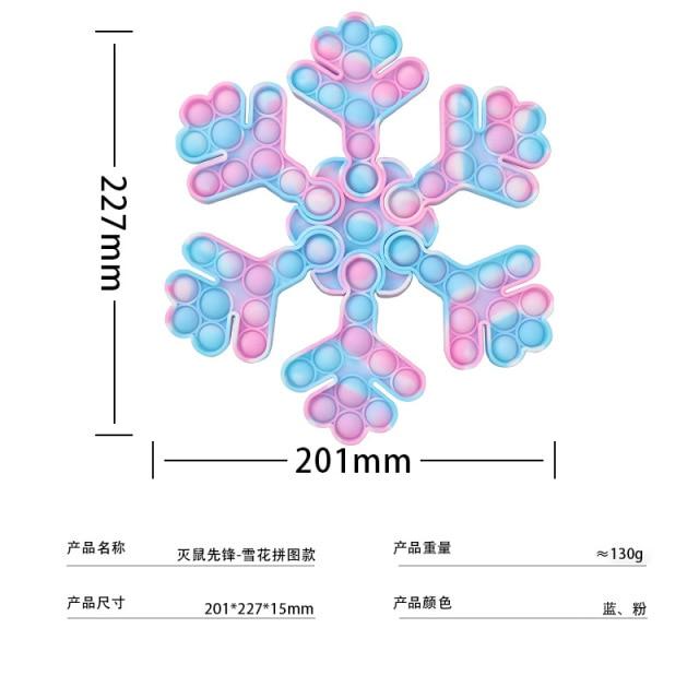 pop it snow flake fidget toy 2531 - Wacky Track