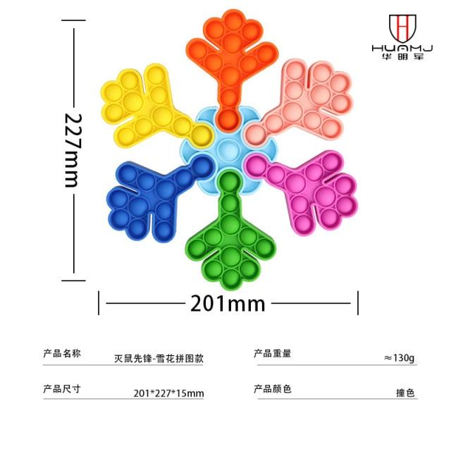 pop it snow flake fidget toy 4666 - Wacky Track
