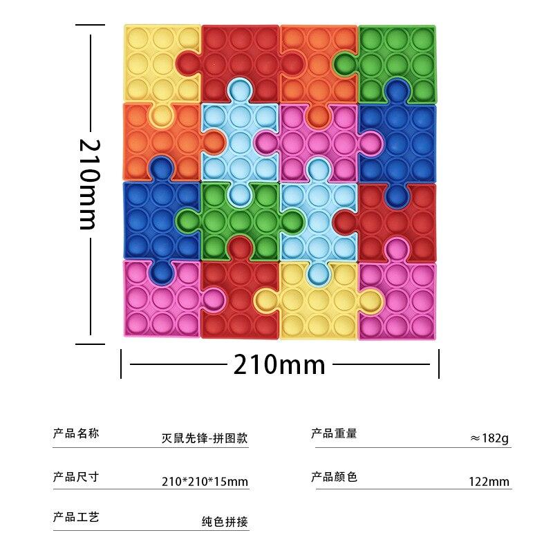 pop it square puzzle fidget toy 3252 - Wacky Track