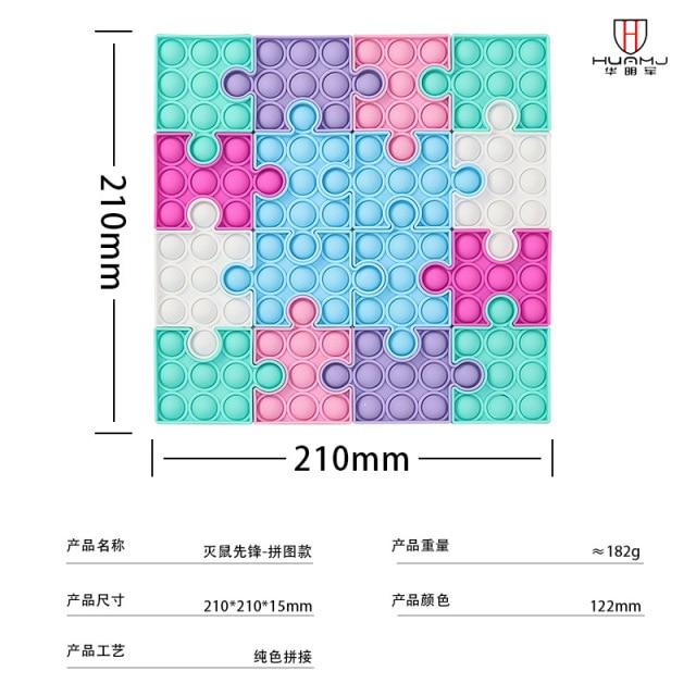 pop it square puzzle fidget toy 7320 - Wacky Track