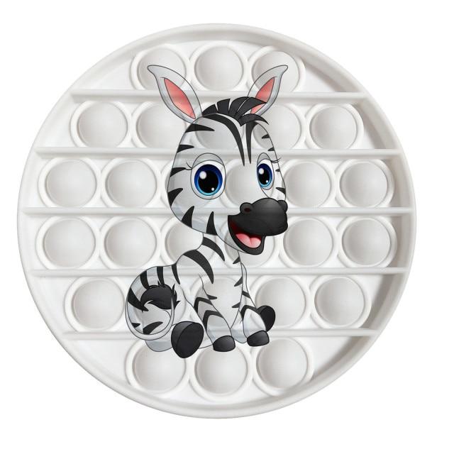 pop it zebra image fidget toy 4955 - Wacky Track